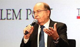 Ya'alon: I hope Trump will be efficient on peace process
