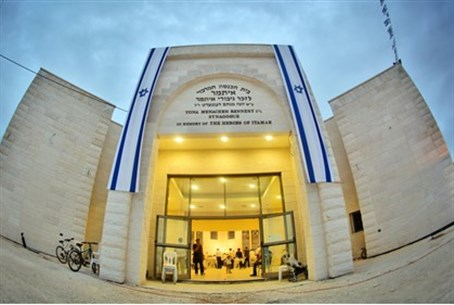 The new Itamar synagogue