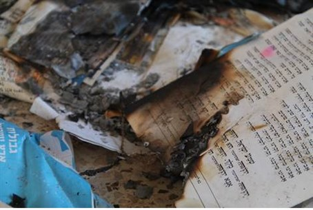 Prayer books vandalized in Nazareth Illit.