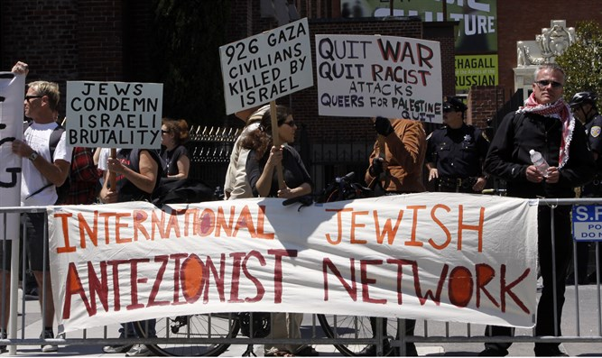 Jewish anti-Israel activists in the US