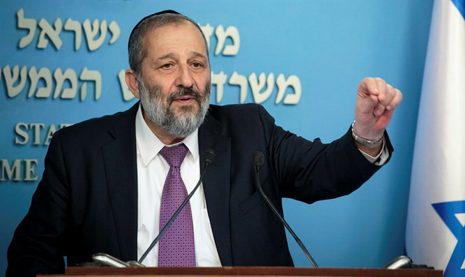 Minister of the Interior Aryeh Deri addressing the press during the press conference at th