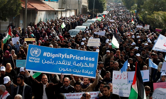 UNRWA employees protest in Gaza