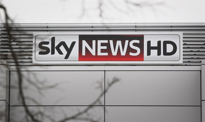 Sky News Headquarters