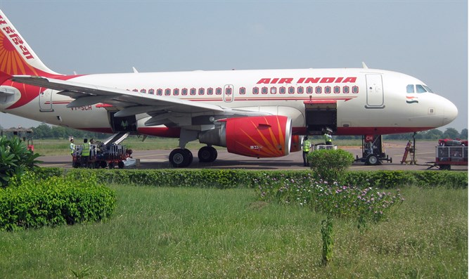 Air India (archive)