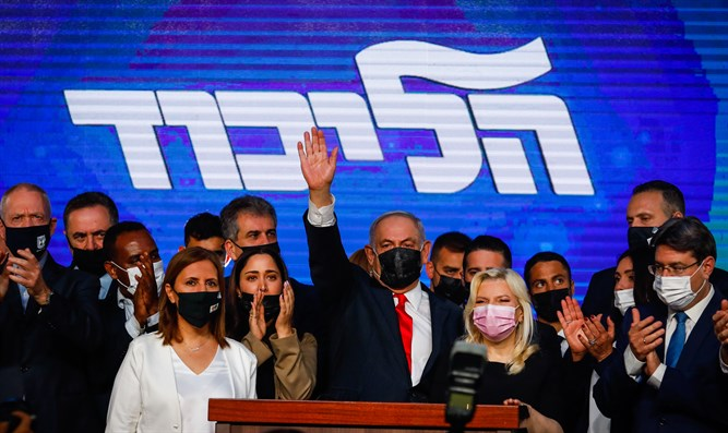 PM Netanyahu with Likud members