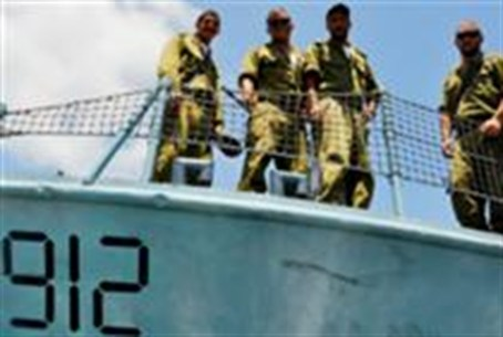 INavy deals with daily maritime terror threat