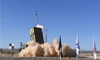 Watch: Casting for the Iron Dome
