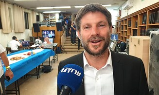 Smotrich: Netanyahu only wants to reform judiciary now that he's on the receiving end...