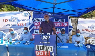 Head of Gush Etzion Council: Sovereignty, but in the right way
