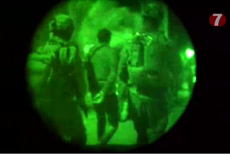 IDF arrests suspects in rock attack