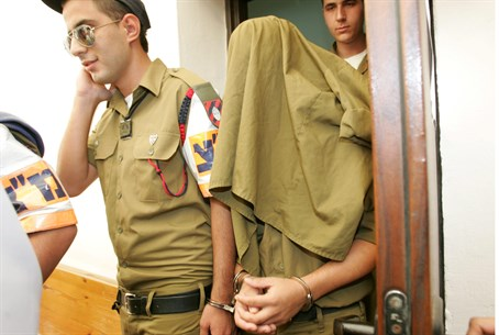 IDF soldier in military court (illustration)