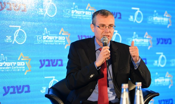 Yariv Levin at the Jerusalem Conference