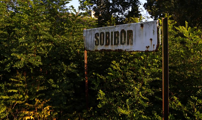 Sign outside Sobibor death camp