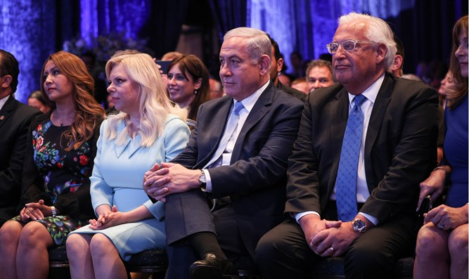 Ambassador Friedman and PM Netanyahu tonight
