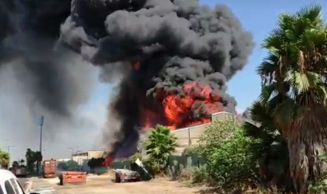 fire at Haifa oil plant