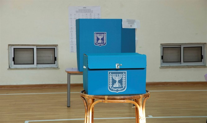 Voting booth (illustrative)
