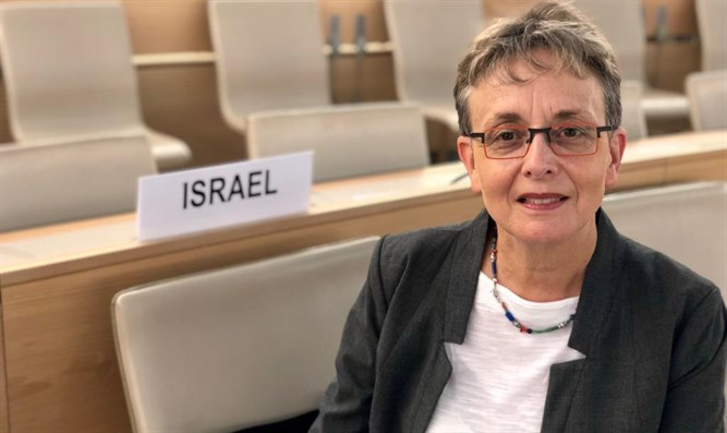 Leah Goldin at the UN Human Rights Council gathering in Geneva
