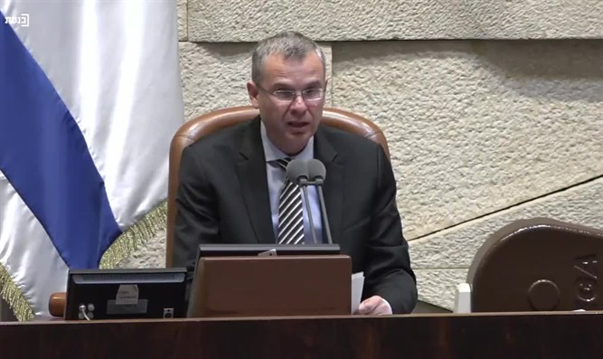 Knesset Speaker: Our resurrection is the embodiment of historic justice